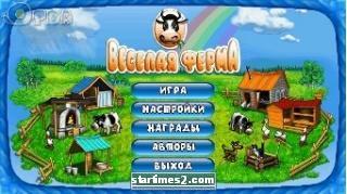 [�����������������] || [ Farm Frenzy ] ||