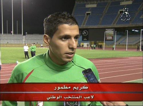 المنتخب الجزائري يواصل تحضيراته لمقابلة تنزانيا