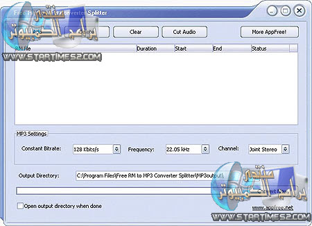 Free-RM-to-MP3-Converter-Splitter_yk4d.20101273351.jpg