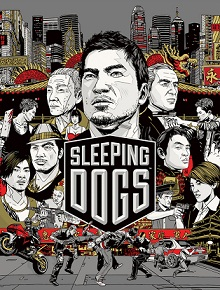 http://www.easy-upload.net/fichiers/Sleeping-dogs-preview-61.2012819223749.jpg