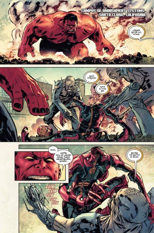 Hulk #25-29 [Cover] Hulkthe026_int_lr_0002.2010101583531