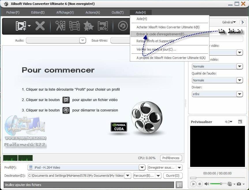 logiciel montage video gratuit startimes